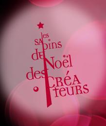 sapins-de-noel-des-createurs-14